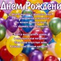 Алексей-с-днем-рождения014-1024x782.jpg