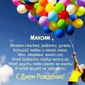 maksim-18.jpg